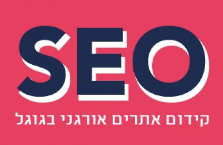 Contant for SEO sites